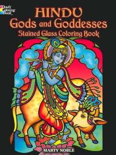 BARNES & NOBLE  Greek and Roman Gods Stained Glass Coloring Book by