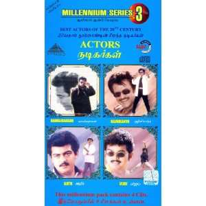 Ajith,Vijay Tamil(4 CD Set): Various, Kamalhaasan, Rajnikanth, Ajith