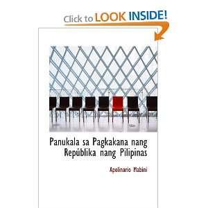 Rep¿blika nang Pilipinas (9780554011714): Apolinario Mabini: Books