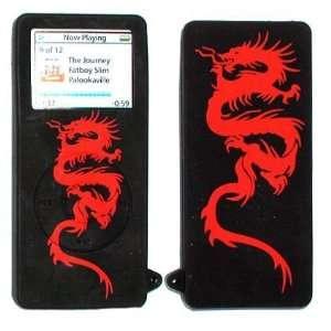 Red Dragon   Apple iPod Nano Skin Case w/ Neck Strap and