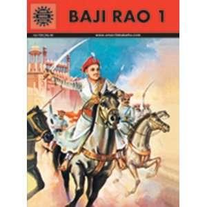 Baji Rao I ( Amar Chitra Katha Comics ): Anant Pai: Books