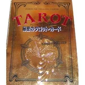 Fortune Telling Cards (9784791606139): Mokuseiou Alexandria: Books