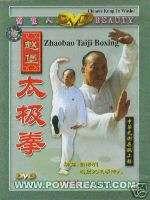 Wu Dang Zhao Bao Tai Chi DVD by Master Wang Haizhou NEW
