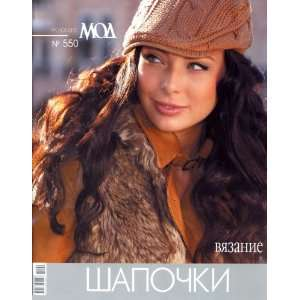 Knit Crochet Hat Patterns Book Womens Girls Winter Fall