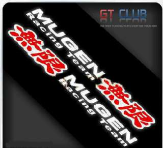 MUGEN RACING TEAM RED SILVER STICKER 1 PC