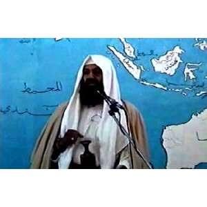 al Qaeda V028: Osama bin Laden: Thoughts Over al Aqsa Intifadah