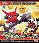 Digimon Xros Wars Cross Figure Series 01 Shoutmon & Starmons set NEW