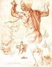 http://en.wikipedia.org/wiki/File:Michelangelo_libyan