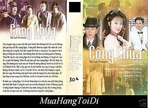 Cong Chua Cuoi Cung, 30 tap DVD
