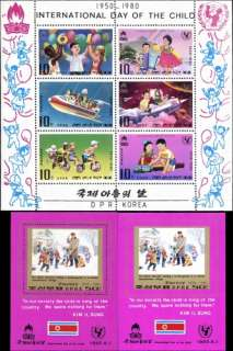Stamps, Souvenir Sheets, and Special Items
