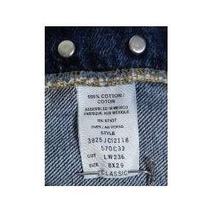 POLO RALPH LAUREN Skinny Jeans Navy Blue Denim Pants 8 On Sale Retail