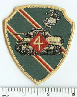 patch listing with updated logo including scroll and M1 Abrams tank