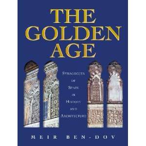 in History and Architecture (9789655240184) Ben Dov, Meir Books