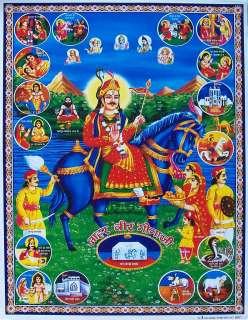 Jahar Veer Gogaji & Gogajis Leela   POSTER   9x11 (#9607)