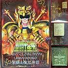 BANDAI Saint Seiya Cloth Myth LIBRA DOHKO Gold Metal Plate RARE