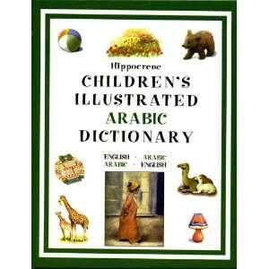 Childrens Illustrated Arabic Dictionary English arabic/Arabic