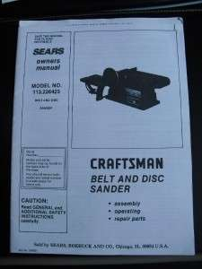 CRAFTSMAN BELT & DISC SANDER MODEL #113.226423 OM
