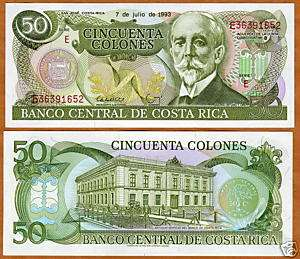 Costa Rica, 50 Colones, 7 7 1993, P 257 UNC   the last