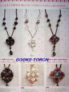 My Beads Style 7 /Japanese beads Magazine/385