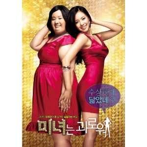 Korean Style C  (Ah jung Kim)(Jin mo Ju)(Yong geon Kim)(Dong il Song