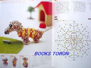 Very Rare Beads Motif Recipe/Japanese beads Book/520