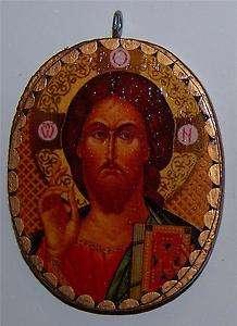 XL Russian Icon Image Jesus Christ Orthodox Catholic