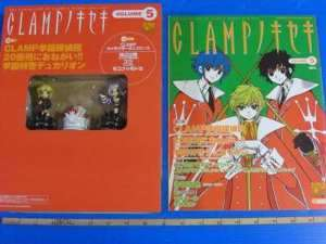 Clamp No Kiseki 5 Clamp School Detective w/Chess Pieces