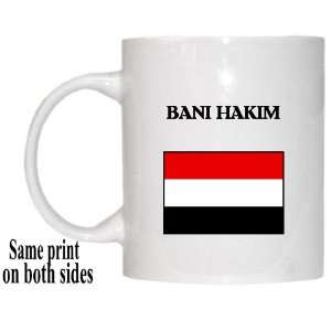 Yemen   BANI HAKIM Mug: Everything Else
