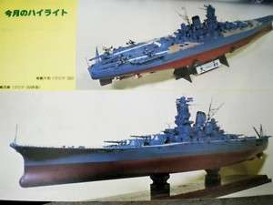 FREE SHIPPING! Model Kit Battleship YAMATO MUSASHI Japanese Book