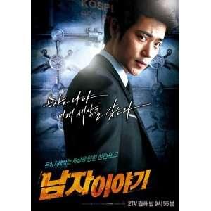 Kim Kang woo)(Park Si yeon)(Lee Philip)(Han Yeo woon)(Lee Moon sik