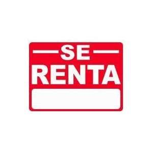 SE RENTA 18x24 Heavy Duty Plastic Sign