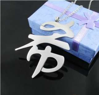 Korean Super Junior Kim Heechul Initial Hee Necklace