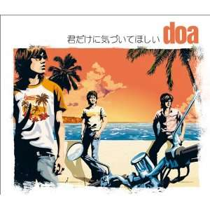 Kimidakeni Kizuitehoshii: Doa: Music