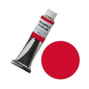 Fine Artists Oil Color   20 ml Tube   Chinese Vermilion Toys & Games