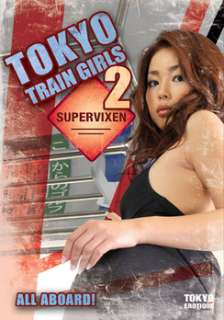 Train Girls 2 Supervixen (DVD/Ws 1.78 A/2009/Eng Sub)  Overstock