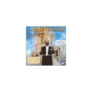in Cantorial Music: William Bogchester, Ben Zion Shenker, Jewish