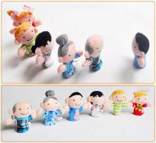 Puppet Family People Baby Educational Hand Toy Story Kid Party Gift