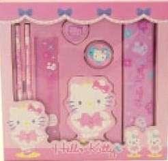 NEW Sanrio Hello Kitty School Pack/Supplies Pink PRIMA
