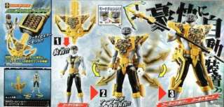 NEW Gokaiger AMAS Gokai Silver Gold Mode Action Figure