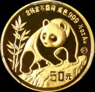 1990 P 50Y Proof Gold China Panda 1/2 oz   PCGS PR69