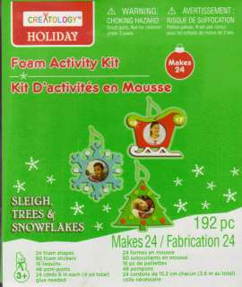 Creatology Holiday Foam Activity Kit Ornaments