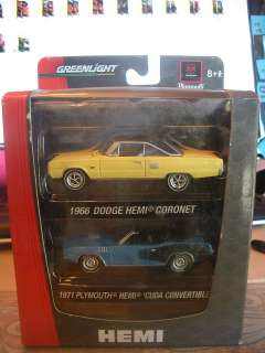 64 2 CAR HEMI SET 1966 DODGE CORONET & 1971 PLYMOUTH CUDA BY M2 Mi41