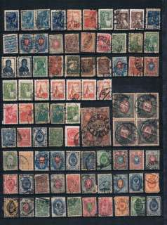 RUSSIA RUSSIAN CCCP 19th 20th CENTURY EARLY USED/w/GUM LOT #A4