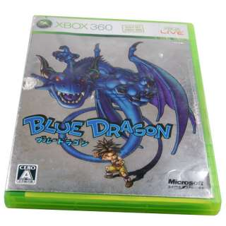 NEW BLUE DRAGON RPG GAME JP Version 3CD XBOX 360 GAME