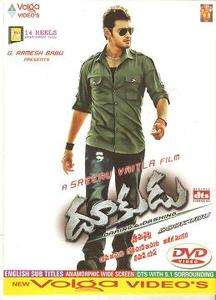 DOOKUDU (MAHESH BABU, SAMANTHA)   TELUGU INDIAN DVD