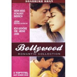 Bollywood Romantic Collection (Mein Herz schlägt indisch/Josh Mein