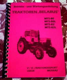 Reparaturhandbuch Belarus MTS80 MTS82 MTS 80 82 MINSK in Sachsen