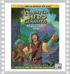 Animated Hero Classics / Marco Polo / DVD NEW