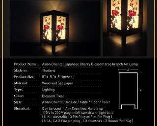Japanese Sakura Cherry Blossom Tree Bedside Table Lamp Wood Shade