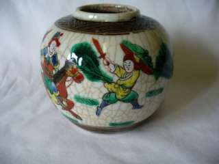 Vintage Chinese Crackle Glaze Ginger Jar   War Lord